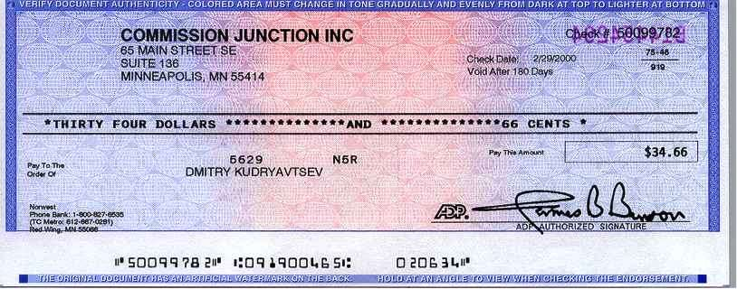 Recently Received Check